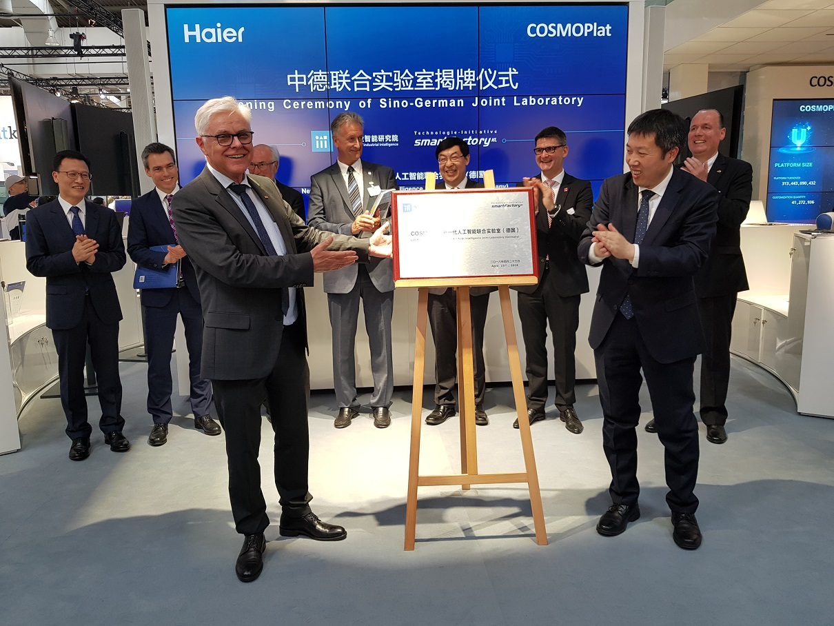 Haier announces opening of research office in Kaiserslautern